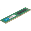 Kép 3/4 - RAM Crucial DDR4 3200MHz 16GB CL22 1,2V
